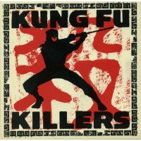 KUNG FU KILLERS - Burning Bush