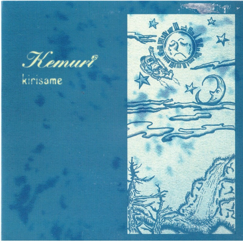 KEMURI - Kirisame