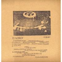 ECHOBOY - Turning On - Remixes