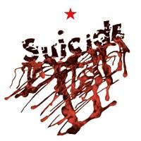 Vinyle - SUICIDE - Suicide