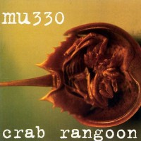 MU 330 - Crab Rangoon
